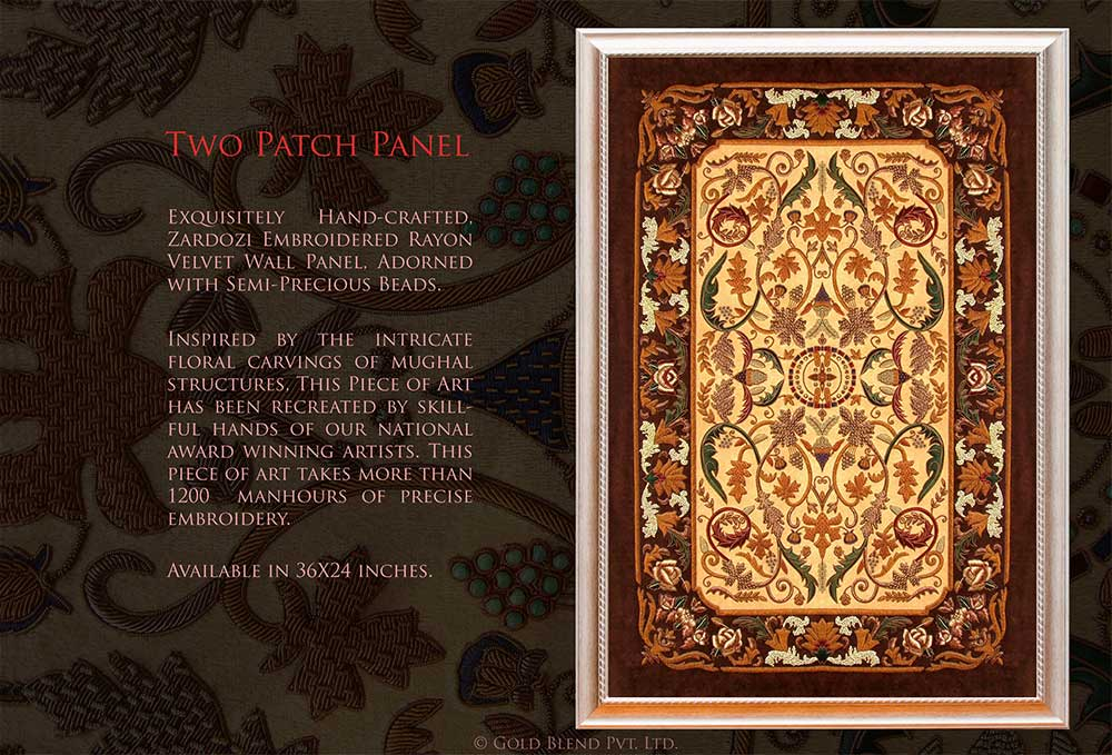 TWO PATCH PENEL